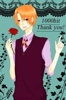 1000hitthanks!.jpg